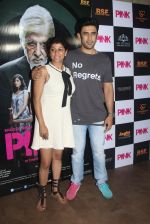 Amit Sadh at Pink Screening in Lightbox on 12th Sept 2016 (84)_57d7e51976f8d.JPG