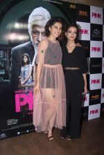 Andrea Tariang, Taapsee Pannu at Pink Screening in Lightbox on 12th Sept 2016 (52)_57d7e5362b3e5.JPG