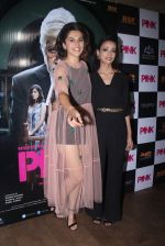 Andrea Tariang, Taapsee Pannu at Pink Screening in Lightbox on 12th Sept 2016 (49)_57d7e5355a9f6.JPG