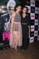Andrea Tariang, Taapsee Pannu at Pink Screening in Lightbox on 12th Sept 2016 (50)_57d7e574971c0.JPG