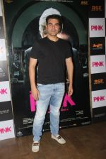 Arbaaz Khan at Pink Screening in Lightbox on 12th Sept 2016 (18)_57d7e5d654135.JPG