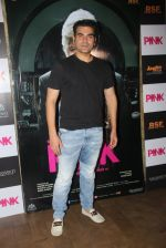 Arbaaz Khan at Pink Screening in Lightbox on 12th Sept 2016 (22)_57d7e5d9f094b.JPG