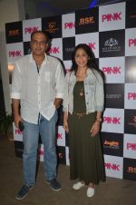 Ashutosh Gowariker at Pink Screening in Sunny Super Sound on 12th Sept 2016 (8)_57d7a956e9f19.JPG