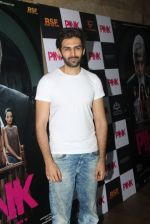 Kartik Aaryan at Pink Screening in Lightbox on 12th Sept 2016 (85)_57d7e669dc82e.JPG