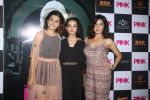 Kirti Kulhari, Taapsee Pannu, Andrea Tariang at Pink Screening in Lightbox on 12th Sept 2016 (83)_57d7e537cbbdb.JPG