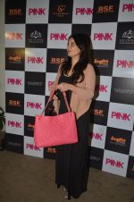 Minissha Lamba at Pink Screening in Sunny Super Sound on 12th Sept 2016 (42)_57d7a9d96c79c.JPG