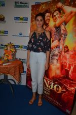 Nargis Fakhri promote their movie Banjo at BIG FM on 12th Sept 2016 (15)_57d76d565d42a.JPG