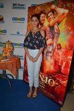 Nargis Fakhri promote their movie Banjo at BIG FM on 12th Sept 2016 (35)_57d76d6365218.JPG