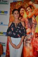 Nargis Fakhri promote their movie Banjo at BIG FM on 12th Sept 2016 (38)_57d76d654bbc0.JPG