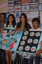 Rajpal Yadav at the Music and Trailer Launch of film Delhi Mere Baap Ki on 12th Sept 2016 (1)_57d79f37f1cea.JPG