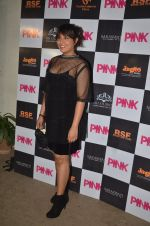 Richa Chadda at Pink Screening in Sunny Super Sound on 12th Sept 2016 (54)_57d7aa000a40d.JPG
