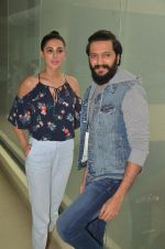 Ritesh Deshmukh and Nargis Fakhri promote their movie Banjo at BIG FM on 12th Sept 2016 (55)_57d76d707aa25.JPG