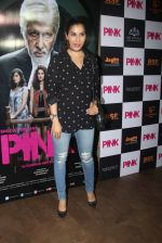 Sophie Chaudhary at Pink Screening in Lightbox on 12th Sept 2016 (72)_57d7e5ae5efe5.JPG