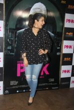 Sophie Chaudhary at Pink Screening in Lightbox on 12th Sept 2016 (74)_57d7e5afd2e9e.JPG