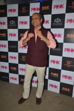 at Pink Screening in Sunny Super Sound on 12th Sept 2016 (17)_57d7a980c6a23.JPG