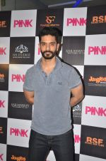 at Pink Screening in Sunny Super Sound on 12th Sept 2016 (33)_57d7a98308b09.JPG
