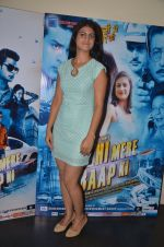 at the Music and Trailer Launch of film Delhi Mere Baap Ki on 12th Sept 2016 (4)_57d79f17b88ec.JPG