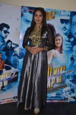 at the Music and Trailer Launch of film Delhi Mere Baap Ki on 12th Sept 2016 (6)_57d79f1941907.JPG