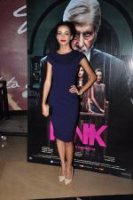 Andrea Tariang at Pink screening in Mumbai on 13th Sept 2016 (36)_57d8f8045fef0.JPG