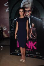 Andrea Tariang at Pink screening in Mumbai on 13th Sept 2016 (38)_57d8f806e5903.JPG