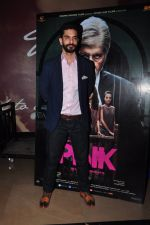 Angad Bedi at Pink screening in Mumbai on 13th Sept 2016 (56)_57d8f80fbeadf.JPG