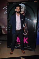 Angad Bedi at Pink screening in Mumbai on 13th Sept 2016 (57)_57d8f810e014a.JPG