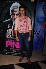 Anuj Sachdeva at Pink screening in Mumbai on 13th Sept 2016 (20)_57d8f93b407d2.JPG