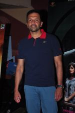 Atul Kasbekar at Pink screening in Mumbai on 13th Sept 2016 (57)_57d8f840ad128.JPG