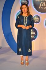 Farah Khan during a promotional event by Ambi Pur in Mumbai on 13th Sept 2016 (24)_57d8f5f0c281d.JPG