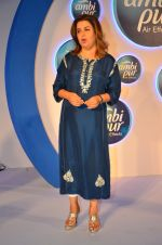 Farah Khan during a promotional event by Ambi Pur in Mumbai on 13th Sept 2016 (25)_57d8f5f20d6e7.JPG