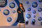 Farah Khan during a promotional event by Ambi Pur in Mumbai on 13th Sept 2016 (26)_57d8f5f35b5a5.JPG
