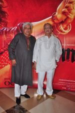 Gulzar at the Audio release of Mirzya on 13th Sept 2016 (43)_57d94ec09b661.JPG