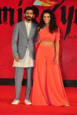 Harshvardhan Kapoor, Saiyami Kher at the Audio release of Mirzya on 13th Sept 2016 (79)_57d94f98ee568.JPG