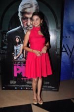 Helly Shah at Pink screening in Mumbai on 13th Sept 2016 (73)_57d8f85574e00.JPG
