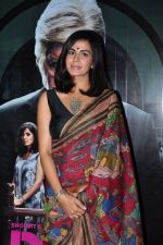 Kirti Kulhari at Pink screening in Mumbai on 13th Sept 2016 (29)_57d8f939a4079.JPG