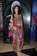 Kirti Kulhari at Pink screening in Mumbai on 13th Sept 2016 (30)_57d8f8639f42b.JPG