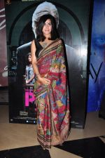 Kirti Kulhari at Pink screening in Mumbai on 13th Sept 2016 (31)_57d8f8650ab10.JPG