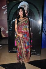 Kirti Kulhari at Pink screening in Mumbai on 13th Sept 2016 (33)_57d8f867b4236.JPG