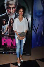 Ratan Rajput at Pink screening in Mumbai on 13th Sept 2016 (15)_57d8f8a16f302.JPG