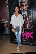 Ratan Rajput at Pink screening in Mumbai on 13th Sept 2016 (16)_57d8f8a2b6710.JPG