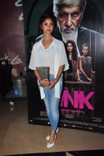 Ratan Rajput at Pink screening in Mumbai on 13th Sept 2016 (17)_57d8f8a4400bb.JPG