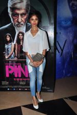 Ratan Rajput at Pink screening in Mumbai on 13th Sept 2016 (18)_57d8f8a57fda5.JPG