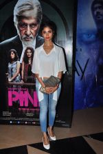 Ratan Rajput at Pink screening in Mumbai on 13th Sept 2016 (19)_57d8f8a6edf81.JPG