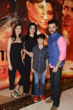 Sanjay Kapoor at the Audio release of Mirzya on 13th Sept 2016 (24)_57d950244c3e9.JPG