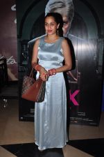Shweta Pandit at Pink screening in Mumbai on 13th Sept 2016 (51)_57d8f8bf5f8ab.JPG