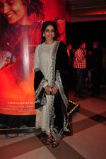Sridevi at the Audio release of Mirzya on 13th Sept 2016 (58)_57d9506992726.JPG
