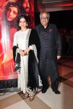 Sridevi, Boney Kapoor at the Audio release of Mirzya on 13th Sept 2016 (59)_57d9509b345df.JPG