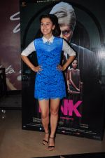 Taapsee Pannu at Pink screening in Mumbai on 13th Sept 2016 (51)_57d8f8e2c3936.JPG
