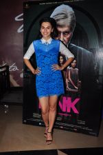 Taapsee Pannu at Pink screening in Mumbai on 13th Sept 2016 (52)_57d8f8e37bd84.JPG