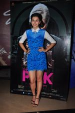 Taapsee Pannu at Pink screening in Mumbai on 13th Sept 2016 (55)_57d8f8e93bb4b.JPG